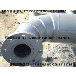 陶瓷复合管技术参数计量单位