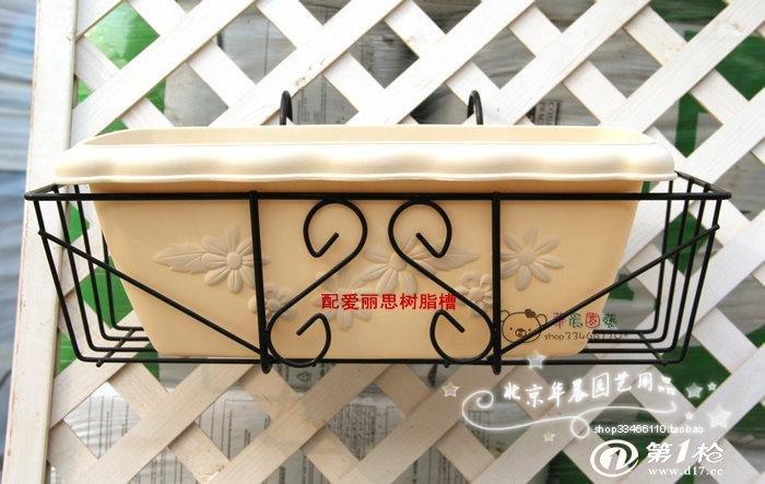 阳台护栏窗台铁艺花盆花槽壁挂花架52厘米可配爱丽思