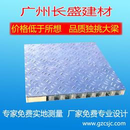 铝板厂家直销铝蜂窝板幕墙铝蜂窝板穿孔造型铝蜂窝板