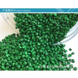 景泰色母粒 填充母料 功能性母料 厂家直销 绿色环保