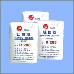 二氧化钛厂家 供应金红石型二氧化钛R288 塑钢专用二氧化钛
