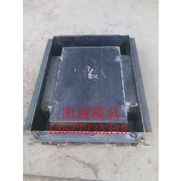 供应电箱水泥预制套盒模具