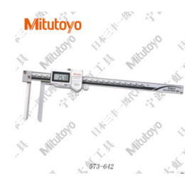 供应日本三丰573系列刀刃型内径卡尺573-642