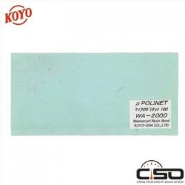 upolinet微孔防水砂布 WA-2000纱布价格砂布图片