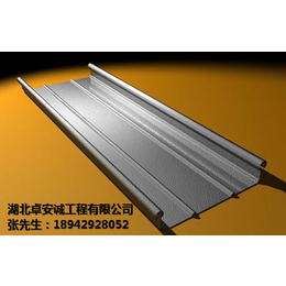 供应贵阳直立锁边铝镁锰合金金属屋面