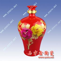 定做1斤装酒瓶景德镇陶瓷酒瓶