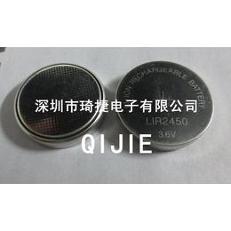 优质高品质LIR2450电池厂家