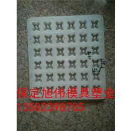 垫块儿塑料模具规格型号