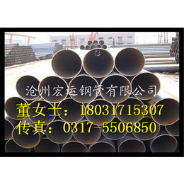 河北沧州钢管厂供应245mm无缝热扩钢管 建筑建材无缝钢管
