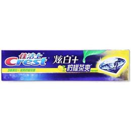 佳洁士牙膏厂家直销批发供应劳保用品一手货源极速发货