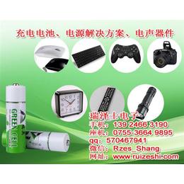 福建<em>五号</em>充电<em>电池</em>、<em>五号</em>充电<em>电池</em>品牌排行、绿色科技