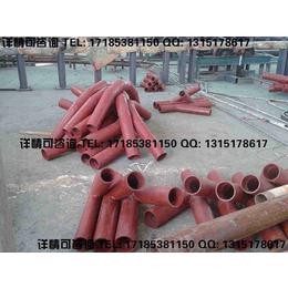 陶瓷复合管性能特点使用方法