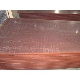 集装箱竹地板集装底板集装箱地板修箱木地板