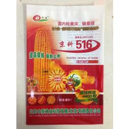 济南历城区加工生产玉米种子包装袋-可来样加工