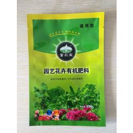 供应金昌市花卉肥料包装-营养土包装-免费设计-可来样加工