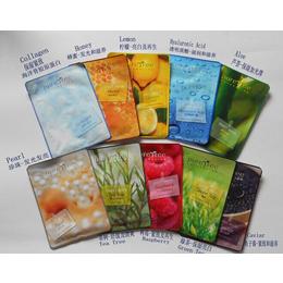 烟台金霖包装专业生产面膜包装袋-镀铝面膜包装袋-可来样加工