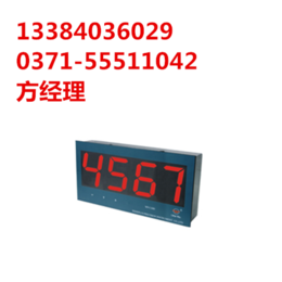 B系列超大屏幕单回路数字显示控制仪上润仪器仪表价格怎么样