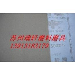 专业批发上海砂轮厂飞轮牌砂布/砂纸/砂布36#-320#