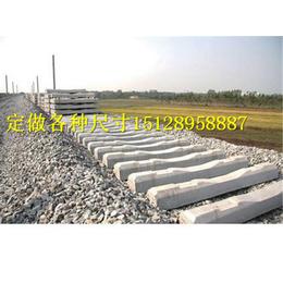 鑫火XH-34水泥枕木钢模具厂家直销