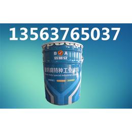 济南环氧玻璃鳞片防腐漆价格多少钱一桶 厂家起批量  佰丽安缩略图