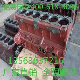 潍坊HDWG-44机体缸体,潍坊HDWG-44凸轮轴喷油器