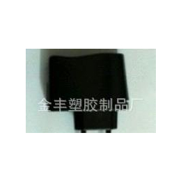 USB线卡中<em>规</em>美<em>规</em><em>欧</em><em>规</em>充电器<em>外壳</em>