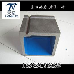 天诺生产磁力 磁性 高精度磁性划线 带磁 铸铁划线方箱