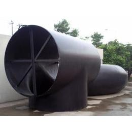 高压对焊三通生产厂家首创