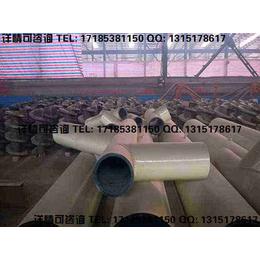 陶瓷复合管性能特点工程造价