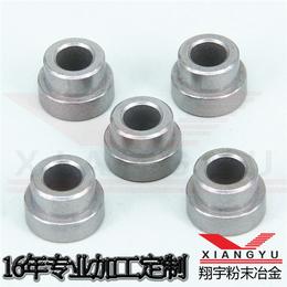 广东冶金加工厂家供应家具配件 粉末冶金轴套加工定制