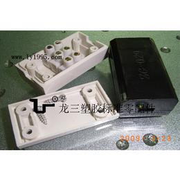 029接线盒龙三塑胶配线器材厂专业95制造