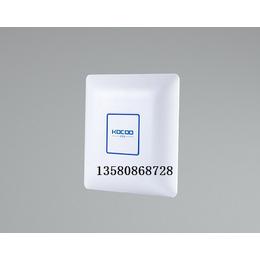 KOCOD无线上网微信认证设备厂商