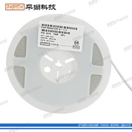 厂家直销贴片保险电阻 0402贴片电阻