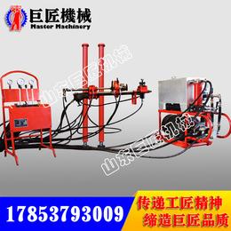 KY150A全液压坑道钻机 巨匠打造行业标准金属矿山探矿钻机