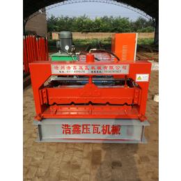 浩鑫840机辊轧成型的压型板机彩瓦机全自动压瓦机成型机械