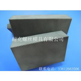 惠州牙板厂专业制作不锈钢网纹牙板 圆尾螺丝 直纹 菠萝花牙板