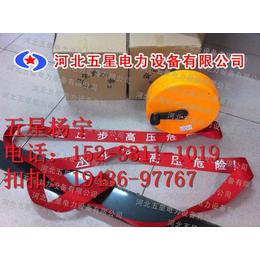 五星电力安全警示带N管道电力施工标识带M警示带的重要性