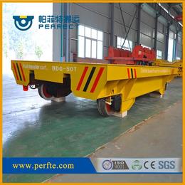 加工设备运输搬运地轨车低压轨道电动平车