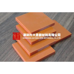 东莞清溪红色电木板 塘厦红色电木板加工 凤岗红色电木板厂家