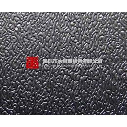 重庆厂家订做批发ABS皮纹板 黑色皮纹板 阻燃PP皮纹板