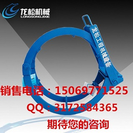 石油机械qy8千亿国际厂家批道对口器管道液压对口器