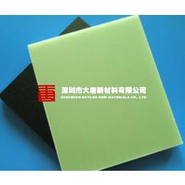 深圳地区FR4玻纤板3240环氧板耐高温280度绝缘补强板