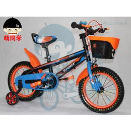 萌同学儿童自行车厂家直销专业生产销售批发儿童自行车