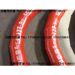 陶瓷复合管高性价比抗结垢性能