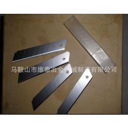 供应薄膜分切机刀片,分切长条刀片。