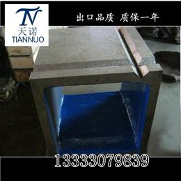 河北沧州天诺铸铁卧加装夹方箱 铸铁方箱工作台 工作台划线方箱