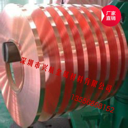 C1100加宽紫铜带 1米宽紫铜带生产厂家
