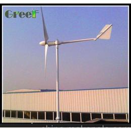 供应格林风GH-1KW小型风力发电机,家庭使用风力发电机组