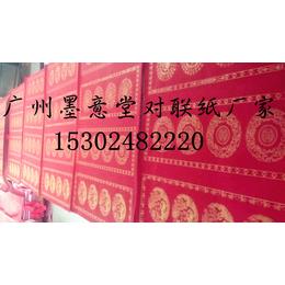 广西手写书法空白春联批发瓦当红纸万年红规格尺寸对联纸厂