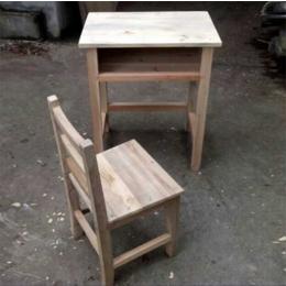 厂家直销 支持定做高品质课桌椅缩略图